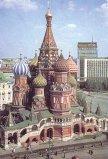 https://apaantuhdotcom.files.wordpress.com/2014/06/7d845-rusia-moscu.jpg